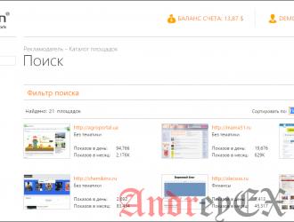 Рекламная монетизация сайта - AdButton