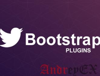 Bootstrap - Обзор плагинов