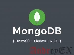 Как установить MongoDB на Ubuntu 16.04