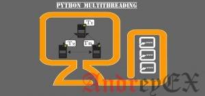 Многопоточность в Python