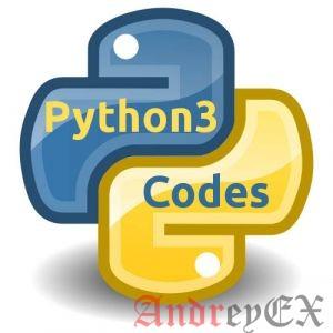 Язык программирования SQL
