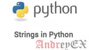 Python 3 - Строки