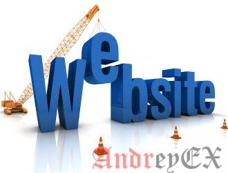 Создание задуманного web-сайта как шаг к освоению Всемирной паутины