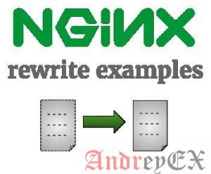 7 правил Rewrite в Nginx с примерами Reg-Ex и Flags