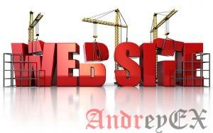 Для чего предпринимателям нужны сайты?