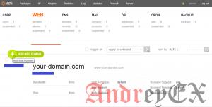Добавление доменов в vestacp