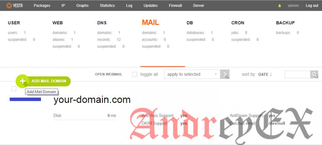 Добавление учетной записи электронной почты домена в vestacp