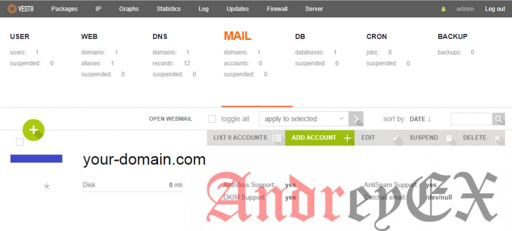 Добавление учетной записи электронной почты в vestacp