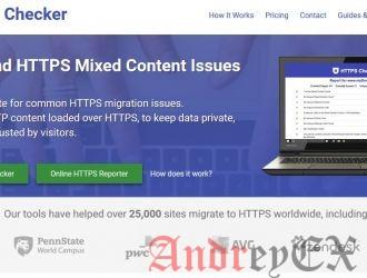HTTPS Checker: сканирование веб-страницы по вопросам HTTPS
