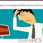 Как исправить Missing MySQL Extension Error в WordPress