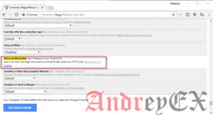 Включить показывать сертификат в Chrome