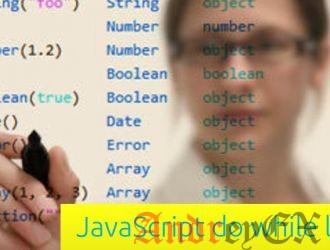 Использование циклов While и Do ...While в JavaScript