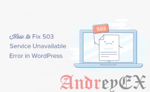 Как исправить ошибку 503 Service Unavailable в WordPress