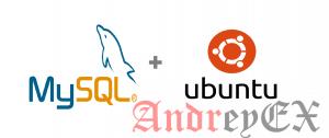 Как настроить удаленно и защитить соединение для MySQL на Ubuntu 16.04 VPS