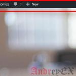 Как удалить панель инструментов администратора в WordPress