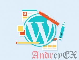 Лучшая практика - Стандарты кодирования в WordPress