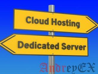 VPS хостинг против Cloud