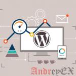 Использование WP-CLI для диагностики проблем производительности WordPress
