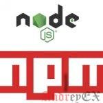 Как установить Node.js и npm на CentOS 7