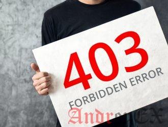 Как устранить ошибку 403 Forbidden в WordPress