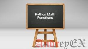 Python 3 - Функции