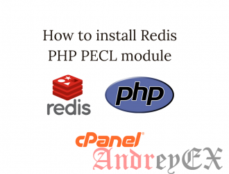 Установка Redis и Redis PHP на Cpanel в CentOS