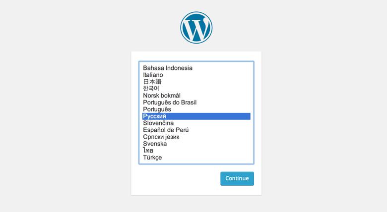 WordPress - установка