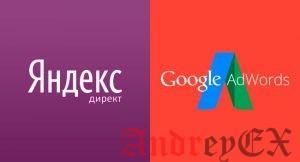 Зачем настраивать ретаргетинг в Яндекс директ и ремаркетинг в Гугл