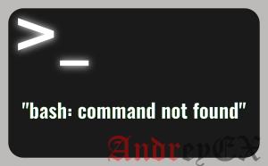 Bash-insulter  Сценарий, который обзывает пользователя при