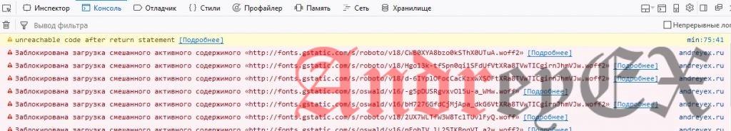 JavaScript - Отладка