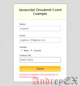 JavaScript - Проверка формы