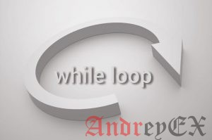 JavaScript - While Loops