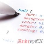 Как добавить пользовательский CSS для WordPress только на страницу админа