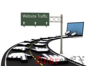 Как привлечь посетителей на сайт? Самые эффективные способы.