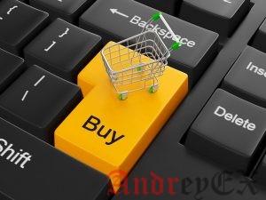 Как раскрутить магазин в интернете