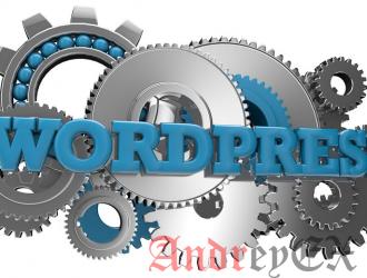 Как удалить атрибуты ширины и высоты изображений из WordPress