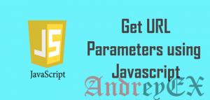 Получить переменные URL при помощи JavaScript