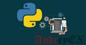 Python 3 - Регулярные выражения