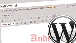 WordPress - Добавить Страницу