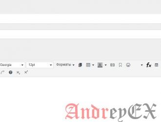 WordPress - Добавить запись