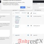 WordPress - Удаление меток