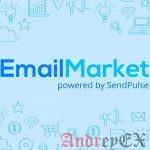 Что нужно знать про новую онлайн платформу EmailMarket?