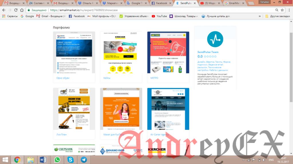 Что нужно знать про новую онлайн платформу EmailMarket