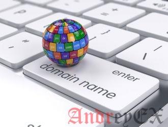 Как перенаправить домен
