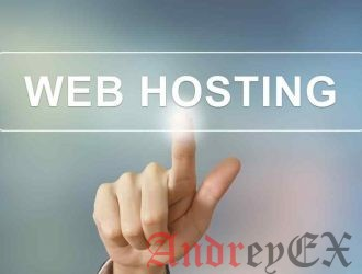 Добротный хостинг-сервис – тайна успеха интернет-сайта