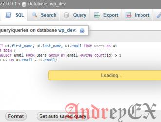 Как найти дубликаты записей электронной почты в таблице пользователей