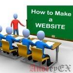 Как создать сайт?