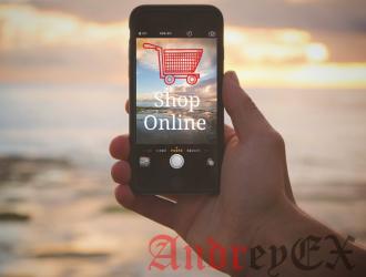 Особенности продажи товаров через интернет