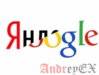 Фильтры Яндекc и Google: как их распознать и обезоружить?