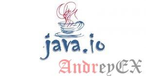 Java программа для удаления файла из директории